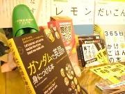 口コミで売れる商品を集めた「お取り寄せカフェ」-市ケ谷で3日限定