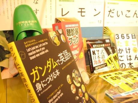 3日間限定のイベント「ぐっとくる商品お取り寄せカフェ」。誰かに言いたくなるような「ぐっとくる商品」50品目を展示する。