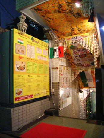 新店ラッシュが続く四谷・杉大門通りにオープンしたインド料理店「パリワール」。