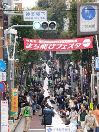 神楽坂の秋の風物詩「神楽坂まち飛びフェスタ2009」の詳細が発表された。画像は昨年の「坂にお絵描き」の様子。