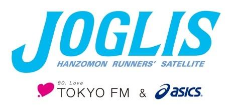 TOKYO FM本社地下1階にオープンする「半蔵門ランナーズサテライト『JOGLIS』」。同施設と連動した番組では、皇居ランナーの様子の生放送やランニング中に合った選曲などを行っていく。