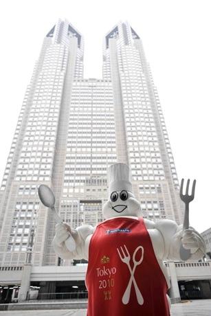 「ミシュランガイド東京2010」の「星付き」レストランが東京都庁で発表された。©MICHELIN