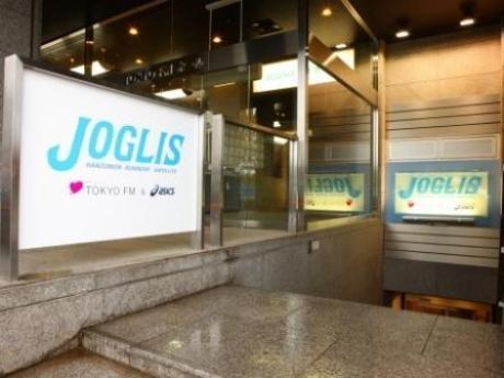 TOKYO FM本社地下に昨年オープンした半蔵門ランナーズサテライト「JOGLIS」。会員向けだけではなく一般向けのイベントも多数開催している。