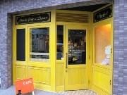 神楽坂にデザートカフェ-エドモント出身パティシエが独立開業