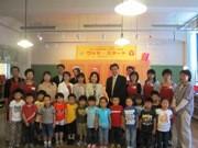東京おもちゃ美術館で「木育」体験-区内の園児2,000人招待へ