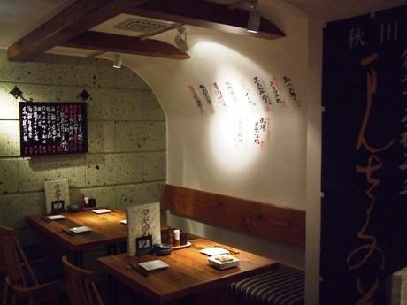 元イタリアンレストランだった内装を生かした店内の様子。ゆったりとした空間に仕上げ、デートや接待での利用も見込む。