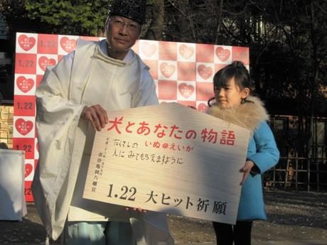 市谷亀岡八幡宮で執り行われた映画のヒット祈願でメッセージ入りの巨大絵馬を奉納する芦田愛菜ちゃん