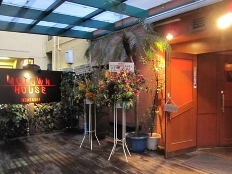 六本木のミュージックショットバー「モータウンハウス」2号店が飯田橋に移転オープン(1号店は現在も営業中)