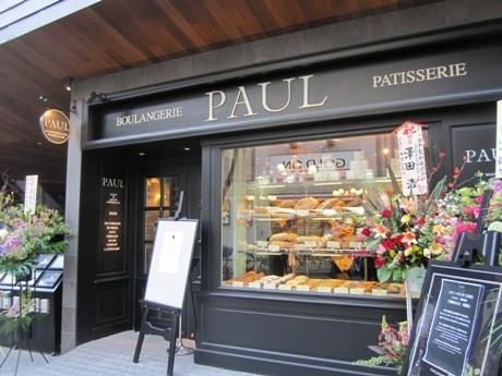 神楽坂テラスの1階にオープンするカフェベーカリー「PAUL神楽坂店」