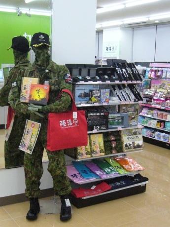 防衛省の厚生棟地下1階にオープンした「ファミリーマート防衛省店」(画像=店内の様子)