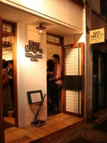 牛込神楽坂駅近くにオープンしたスペインバル「Bar Maquo(バルマコ)」