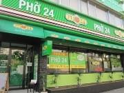 デニーズ市ヶ谷店隣に日本初上陸のフォー専門店「PHO24」