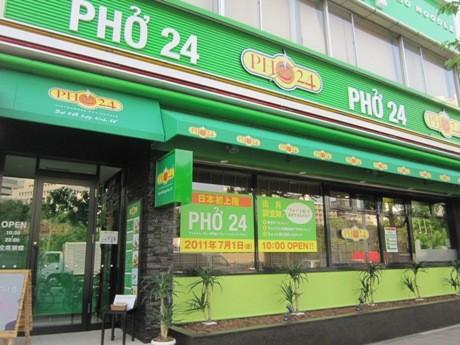 市ケ谷駅近くの外堀通り沿いにオープンする日本初上陸のフォー専門店「PHO24」