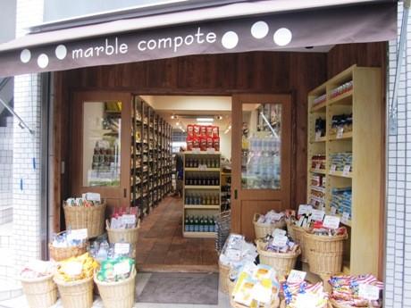 四谷三丁目駅近くにオープンした輸入食品店「marble compote(マーブル コンポート)」