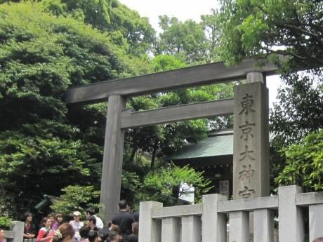 飯田橋の東京大神宮とレストランを会場に婚活支援イベントが開催される