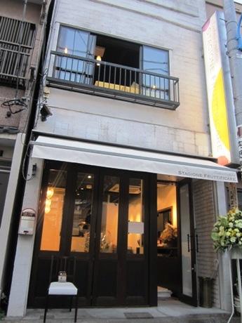 フルーツをコンセプトにしたイタリアンレストラン「ENOTECA FRUTTERIA STAGIONE FRUTTIFICARE」が神楽坂にオープン