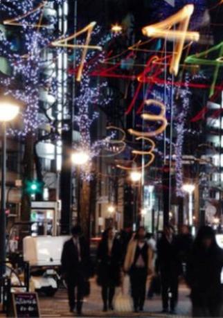 四谷三丁目・新宿通りで「よつさんキラキラストリート2011」が始まる(画像=昨年のフォトコンテスト大賞作品)