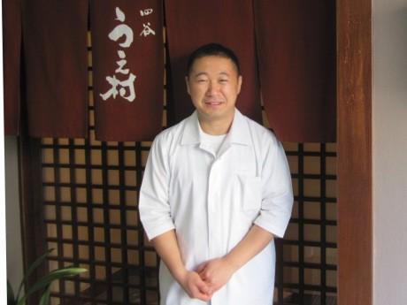「1つ星」を獲得した日本料理店「四谷 うえ村」店主の植村友二朗さん