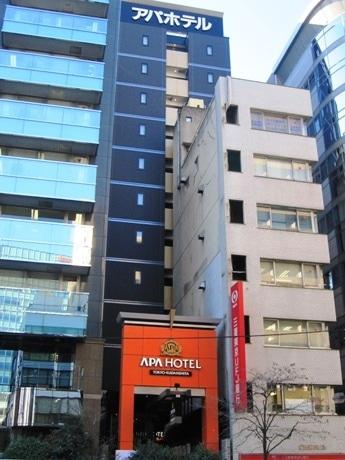 アパホテル 東京九段下