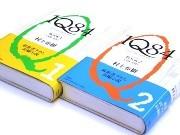 2009年5月発売時のBOOK1、BOOK2