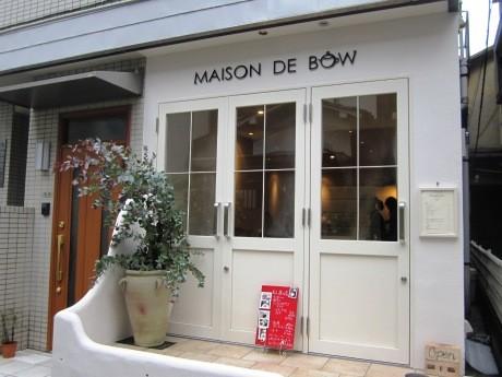 神楽坂の路地裏にオープンした紅茶とケーキとワインの店「MAISON DE BOW」