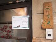 神楽坂で「本の街」イベント-企業・商店・個人らが「本との関わり」を展開
