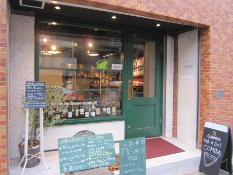 曙橋駅近くにオープンしたカフェ&バル「COMIDA」