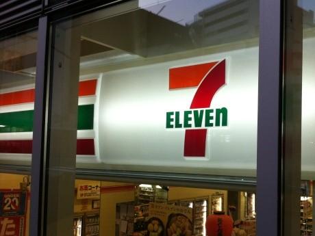 秋田への出店が決まり、未出店は青森、香川、愛媛、徳島、高知、鳥取、沖縄の7県
