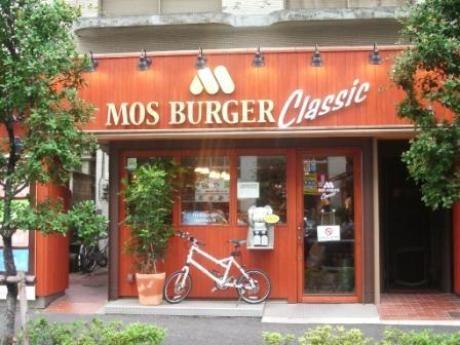 5月6日の営業を最後に閉店する「モスバーガークラシック 神楽坂店」