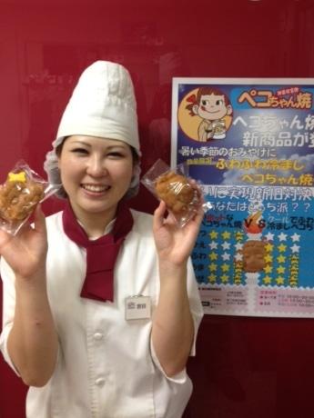 不二家飯田橋神楽坂店が夏季限定「ふわふわ冷ましペコちゃん焼」の販売を開始