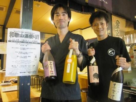 和歌山県の地酒を集めたイベント「和歌山酒祭り!!」を開催する「酒徒庵」竹口店長(右)と「日がさ雨がさ」宮澤店長