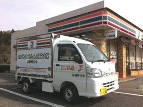 セブン-イレブンの移動販売車「セブンあんしんお届け便」が岩手で初の運用を開始(画像=イメージ)
