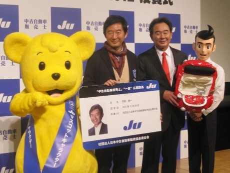 JU あのひと オブ・ザ・イヤーに選ばれた石田純一さんとスペシャルゲストの東尾修さん
