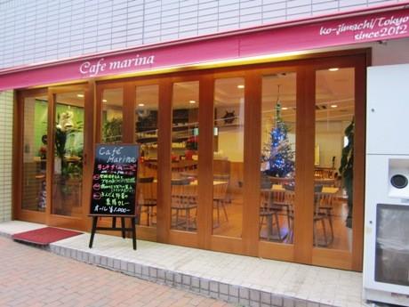 麹町駅近くのオフィス街の一角にオープンした「ZEN Cafe marina」