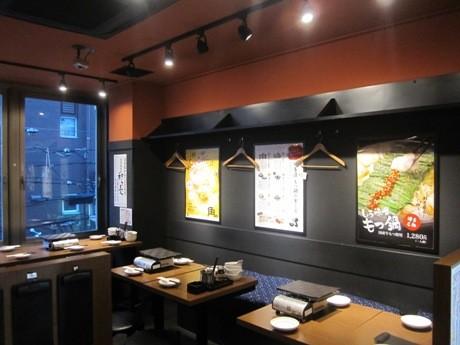 市ケ谷駅近くにオープンしたもつ鍋専門店「もつ真路」店内の様子