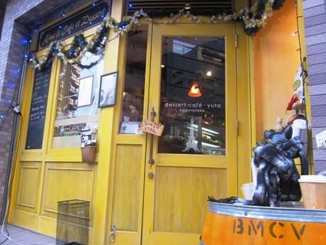 2月17日で閉店したケーキ店「デザートカフェ・ユウタ」