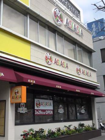 「PHO24」跡にオープンした「ASIASIA(アジアジア) 市ヶ谷店」