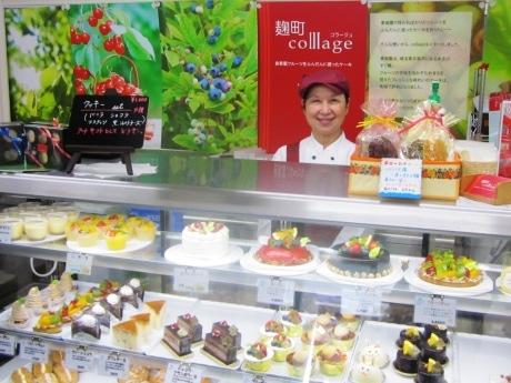 麹町駅近くにオープンしたケーキショップ「麹町コラージュ」