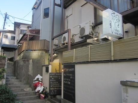 神楽坂の路地にオープンしたワインダイニング「VINO NAKADA(ヴィノ ナカダ)」
