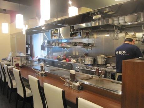 四ツ谷・三栄通りに京風鉄板焼きの店「丹波亭」がオープン