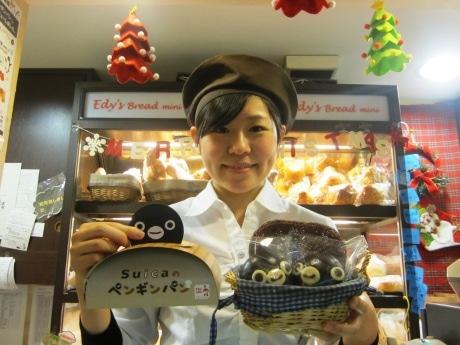 「Suicaのペンギンパン」冬季限定バージョンの販売を開始した「エディーズ・ブレッドミニ 飯田橋店」©Chiharu Sakazaki/JR東日本/DENTSU(SuicaはJR東日本の登録商標)