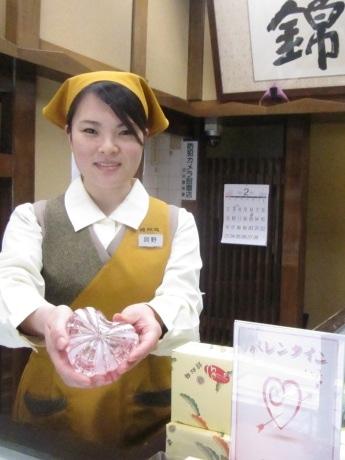 「錦松梅」がハート型のガラス容器入り「高級ふりかけ」をバレンタイン向けに限定販売