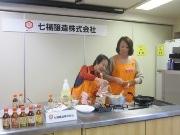市ケ谷・江上料理学院で白だしPR-愛知「七福醸造」が新商品