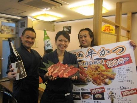 四ツ谷・しんみち通りにオープンした串揚げ居酒屋「一歩一歩」店主の高橋直希さん(左)と従業員の皆さん
