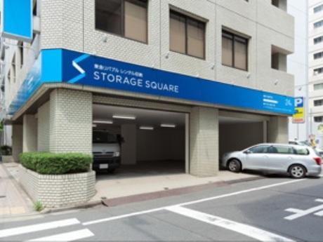 東急リバブルが半蔵門駅近くにオープンするレンタル収納事業の第1号店「STORAGE SQUARE 麹町半蔵門店」