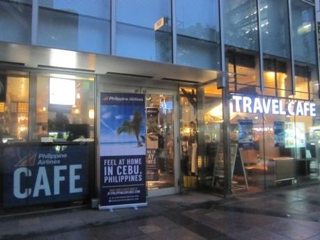 期間限定で「フィリピンエアラインカフェ」に変わった「トラベルカフェ 飯田橋店」