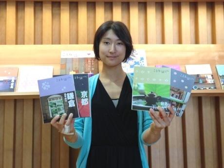 女性向けガイドブック「ことりっぷ」シリーズの累計発行部数が1000万部を突破(画像=広報担当の和田史子さん)