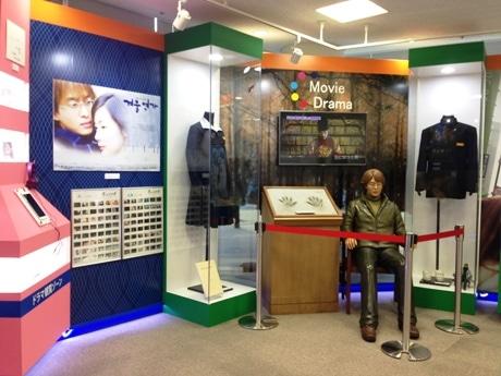 四ツ谷・コリアセンター内に体験型施設「韓流エンタメ館」がオープン