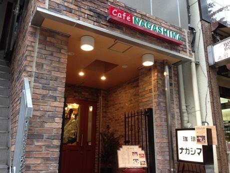 再開発のため日本橋から神楽坂に移転オープンしたカフェ「ナガシマ」