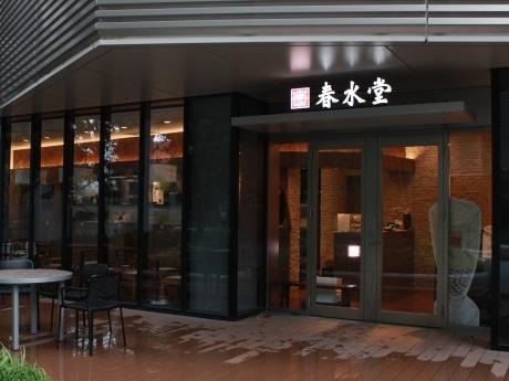 飯田橋の新商業施設「サクラテラス」にオープンした台湾発の人気カフェ「春水堂 飯田橋サクラテラス店」